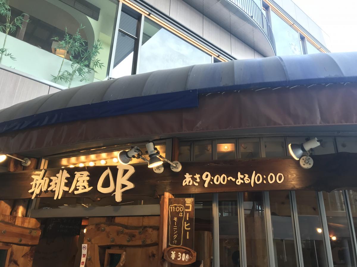 珈琲屋OB 神戸店_施設外観