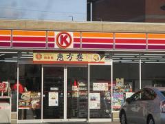 サークルK羽島竹鼻町店