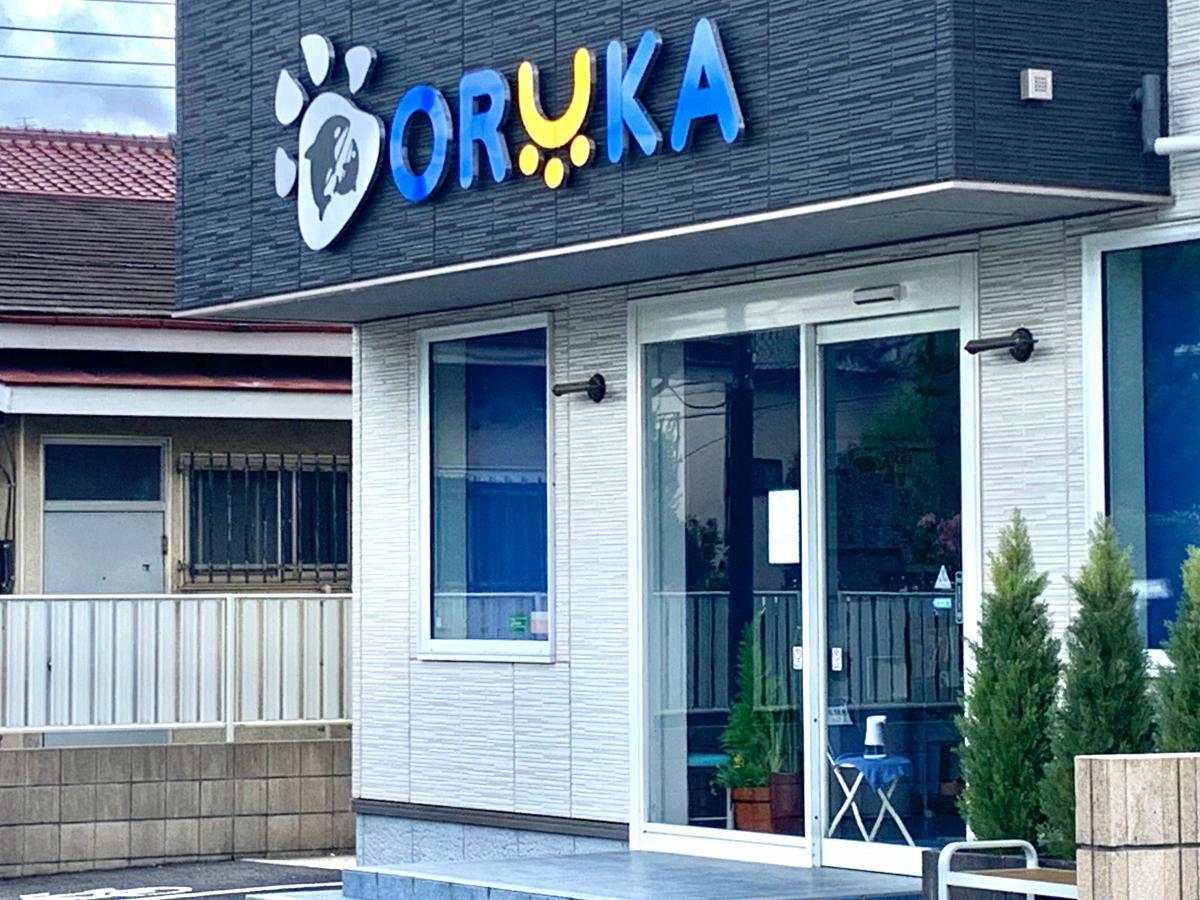 ORUKAペットクリニック_施設外観