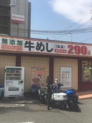 松屋宝塚旭町店