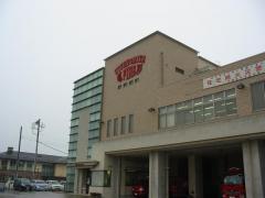宇都宮市東消防署