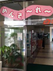 トヨタレンタリース沖縄那覇空港店