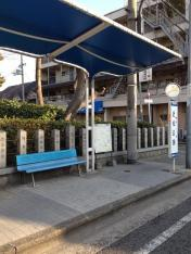 「近松公園」バス停留所