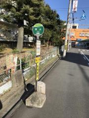 「柳山」バス停留所