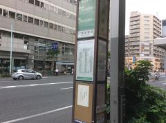 「浅草寿町」バス停留所