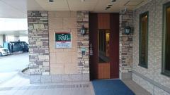 R&Bホテル金沢駅西口