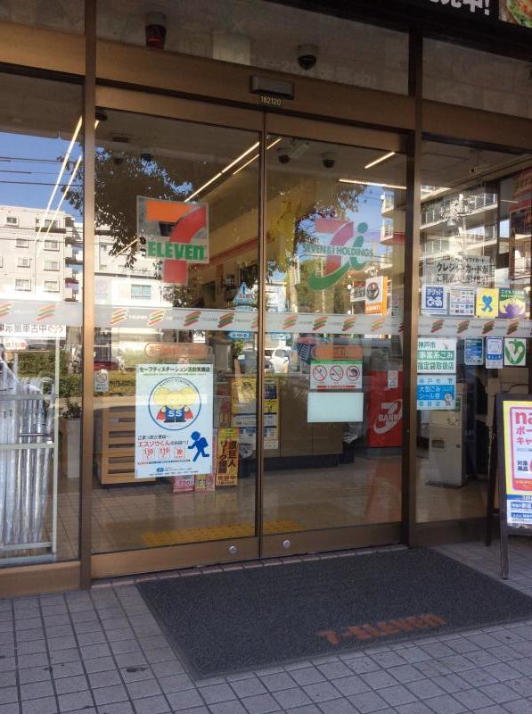 セブンイレブン 神戸魚崎北町5丁目店_施設外観