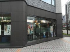豊証券株式会社 四日市支店