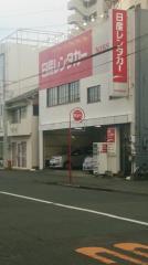 日産レンタカー浜松新幹線口2号