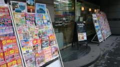 日本旅行 横浜支店