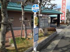 「四軒屋」バス停留所