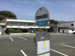 「卸団地会館前」バス停留所