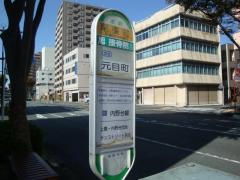 「尾張町」バス停留所