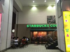 スターバックスコーヒー横浜ビブレ店