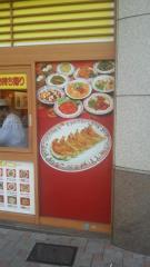 餃子の王将レバンテ垂水店