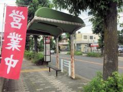 「助光中学校」バス停留所