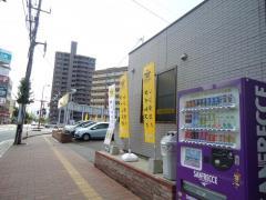 タイムズカーレンタル福山駅西店