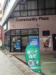 トヨタレンタリース長崎赤迫店