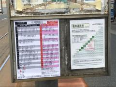 旭駅前通駅