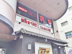 焼肉六甲 長田店