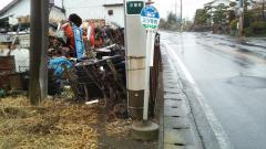 「三ツ寺西」バス停留所