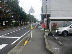 「川島振興事務所」バス停留所