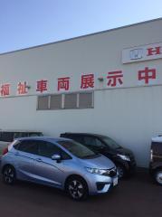 Honda Cars茨城勝田北店