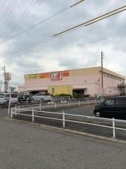 ディスカウントスーパートップ1岩倉店