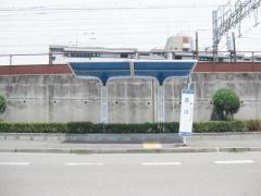 「古川」バス停留所