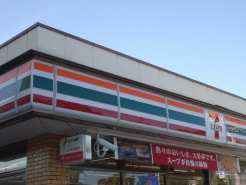 セブンイレブン 宝塚鹿塩1丁目店_施設外観