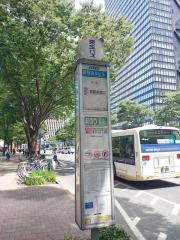 「新宿住友ビル」バス停留所