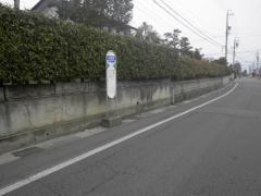 「浅川団地南」バス停留所