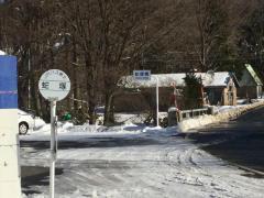 「蛇塚」バス停留所