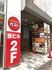 ガスト 市川駅北口店_施設外観