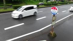 「山崎台」バス停留所