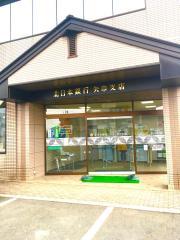 北日本銀行矢巾支店