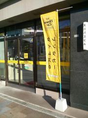 タイムズカーレンタル高松駅前店