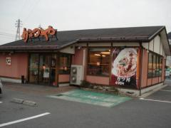 かつや兵庫姫路西店