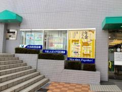 大和信用金庫香芝中央支店