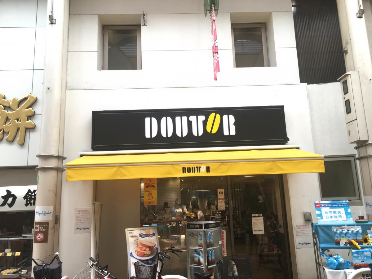 ドトールコーヒーショップ 千林店_施設外観