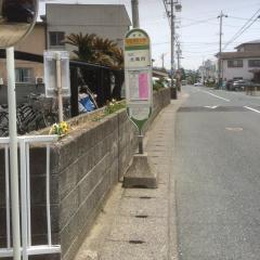 「浜松学院大学」バス停留所