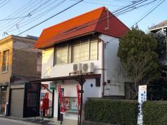 彦根本町郵便局
