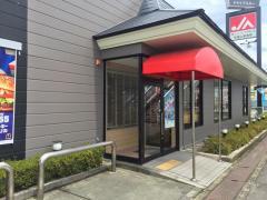 マクドナルド和田山JASS店