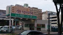 トヨタレンタリース浜松浜松駅前店