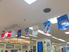 JTB中部 豊田 T-FACE店