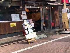 筑前屋糀谷店_施設外観