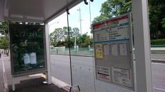 「レジャーランド平和島」バス停留所