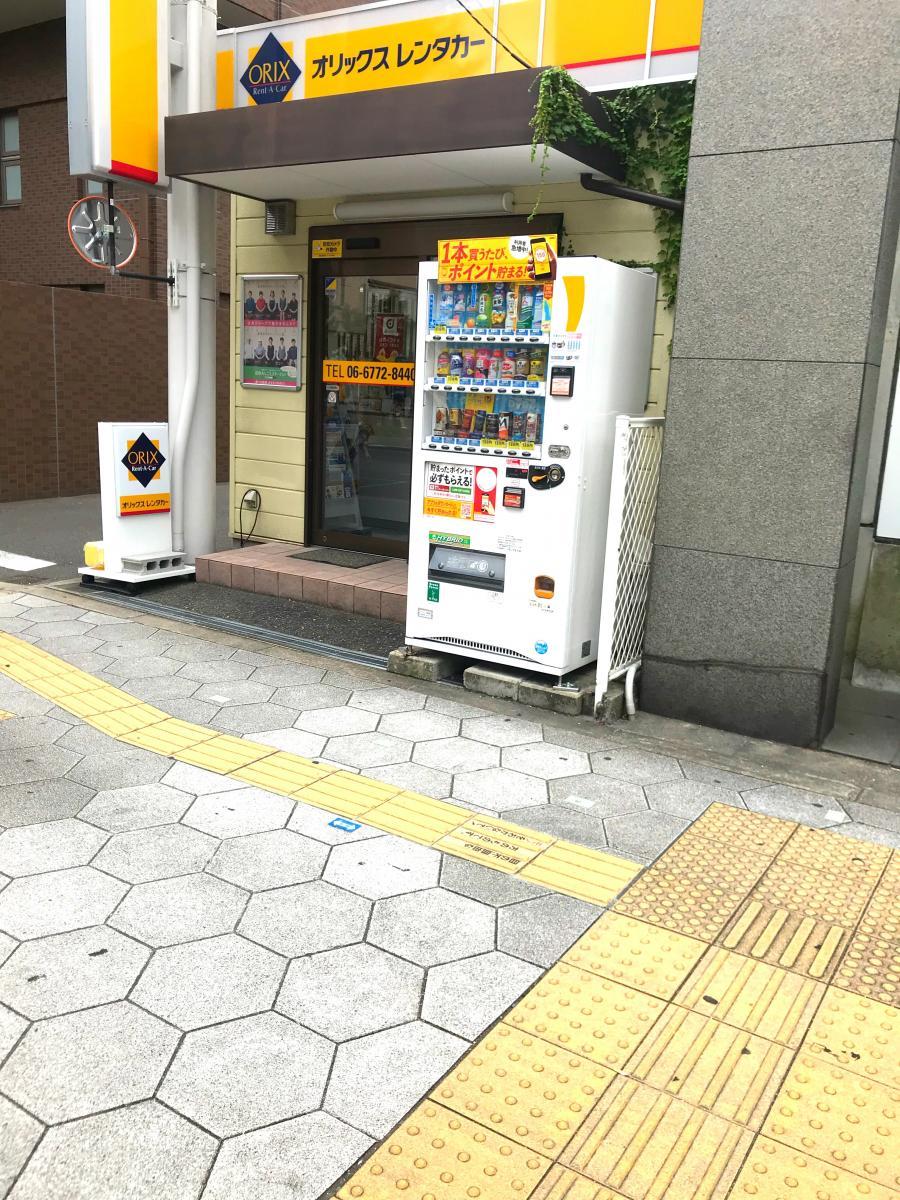 オリックスレンタカー近鉄上本町駅前店_施設外観