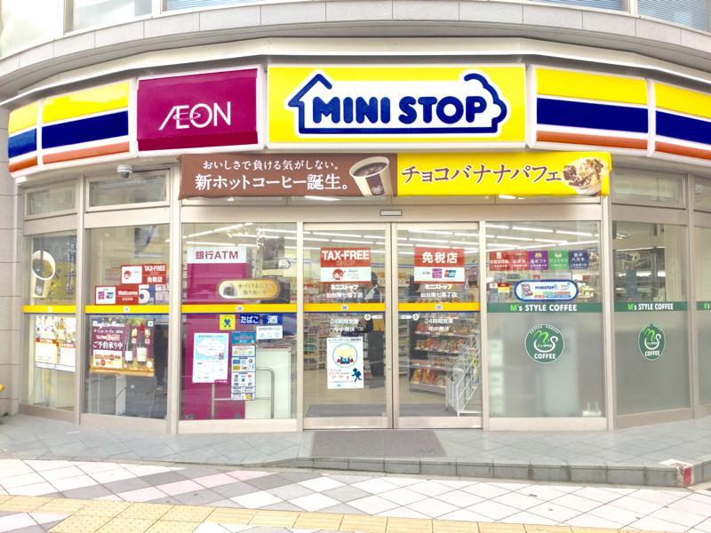 ミニストップ 仙台東七番丁店_施設外観