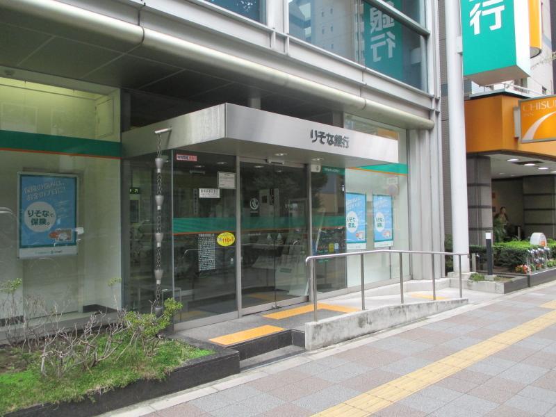 りそな銀行浅草支店(台東区駒形...